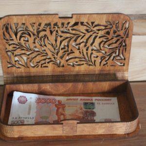 Коробочка для денег закруглённая