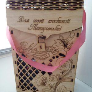 Упаковка для подарка Любимой 8 Марта