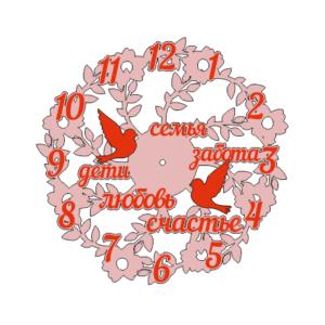 Часы Дети